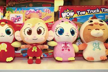 Wanda Children's Entertainment