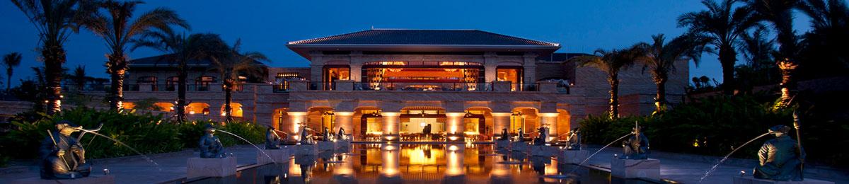 Hotel Design & Research Institute