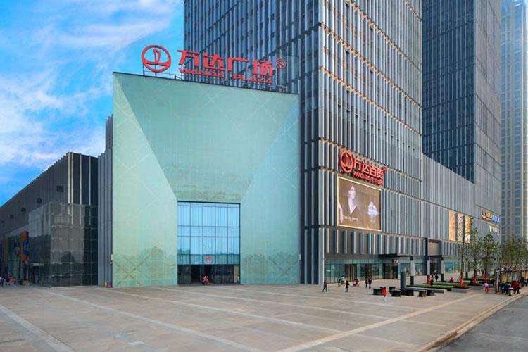 Changsha Kaifu Wanda Plaza