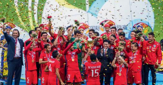 GREE China Cup