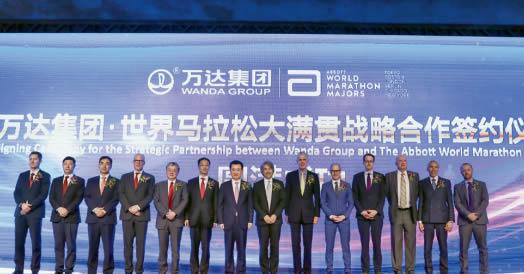 Wanda Sports will hold three World Marathon Majors in the Asian-Pacific region.