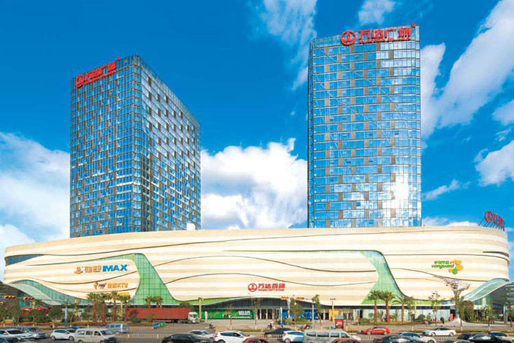 Kunming Xishan Wanda Plaza